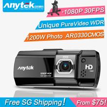 Drop Ship mini camcorder Car Styling FHD 1920x1080P Car Camera Video Recorder DVR Dash Cam G-Sensor Registrar Night Vision(China (Mainland))