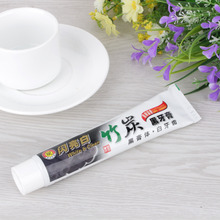 Bamboo charcoal black toothpaste anti-halitosis go smoke stains to stain teeth whitening Oral Care whitening toothpaste 2016(China (Mainland))