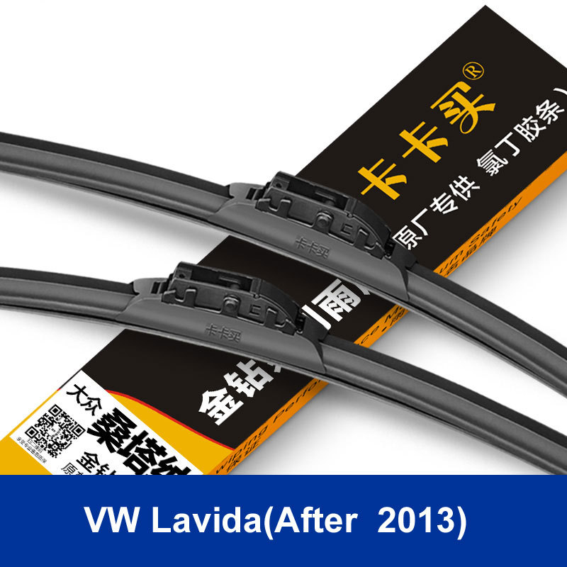 High Quality Car Replacement Parts The front Windscreen Windshield Wiper Blade for VW Gran Lavida after