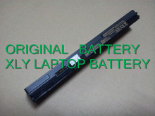 ORIGINAL New laptop battery for clevo M810, M815, M817 6-87-M815S-4ZC2, 6-87-M817S-4ZC1, M810BAT-2, M810BAT-2(SCUD)