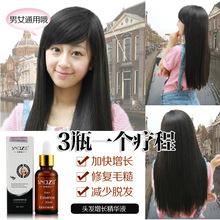 Snazii рост волос сущность волос жидкое 20 мл густые волосы быстро солнечные лучи рост волос растут восстановление Pilatory(China (Mainland))