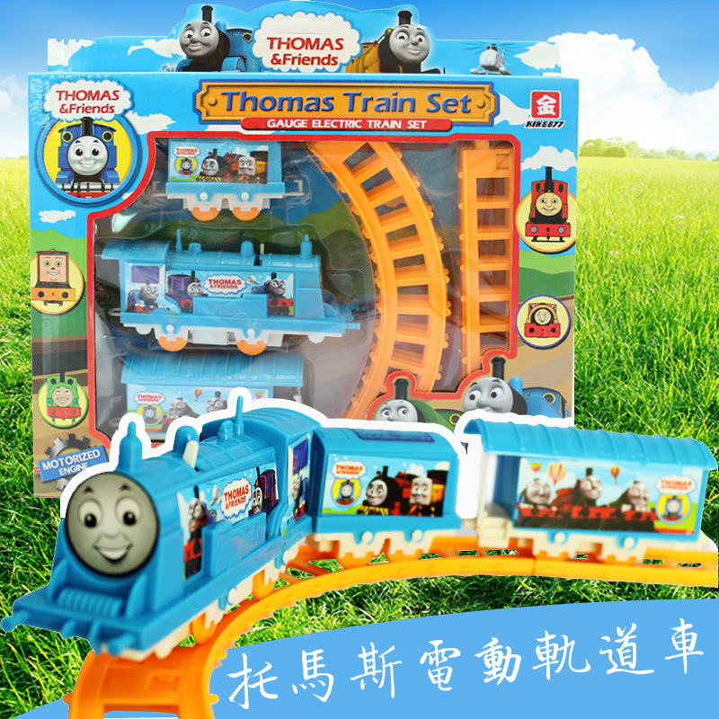 New Thomas Electric Train Track Risky Rail Bridge Drop Play Set Toy For Kids Children's Xmas gifts(China (Mainland))