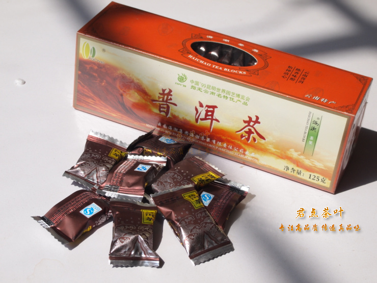 Free shipping 125g Top grade gift  puer tea Chinese Yunnan puerh tea  Premium Bowl cooked puer tea<br><br>Aliexpress