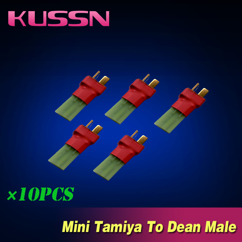 10Pcs Mini Tamiya Plug To Dean Male Adapter RC Toys Lipo Battery(China (Mainland))