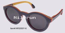 Stylish black wood framed glasses
