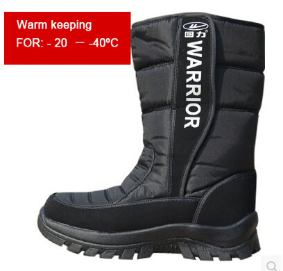 Slip On Snow Boots - Cr Boot