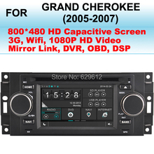 Car Radio GPS For Jeep Grand Cherokee Car DVD Player Stereo (2005-2007) Support WIFI and 3G , Support 1080P HD Video Play(China (Mainland))