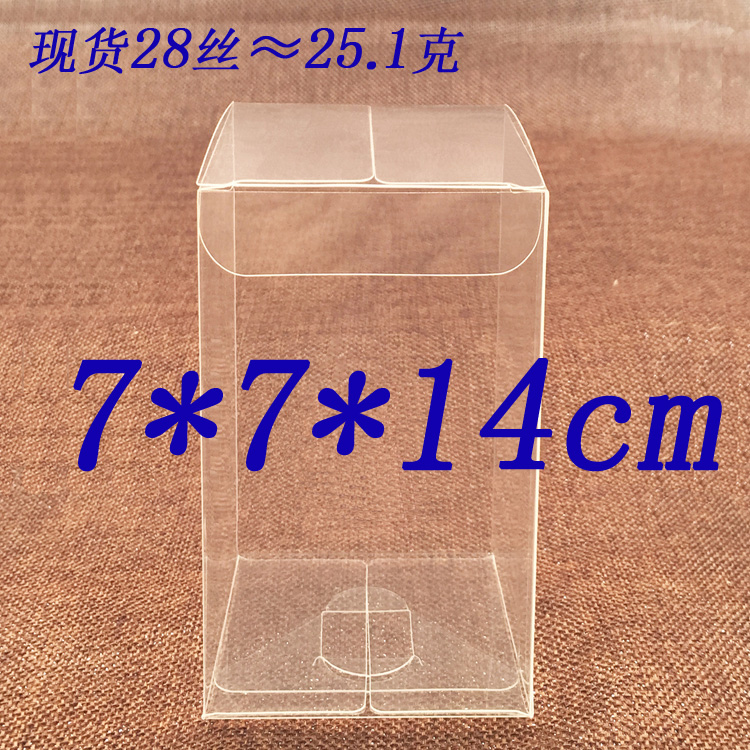"7*7*14cm Cosmetic Poly Box 2.75""x2.75""x5.51"" Clear Plastic PVC Box For Small DIY Gift Candy Chocolate Packaging(China (Mainland))"