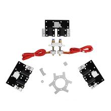 Upgrade Extruder Kits For Auto Level Dual Head Delta Rostock Mini G2S 3D Printer