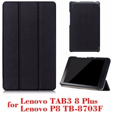 Buy Lenovo Tab3 8 Plus & P8 TB-8703 TB-8703N 8 inch Tablet 2016 release stand PU Leather Protective Case for $4.99 in AliExpress store