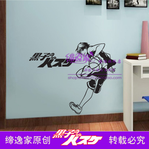 The spots of the basketball Anime wall stick background of bedroom the head of a bed Chest stick Yellow wrasse is cool too(China (Mainland))
