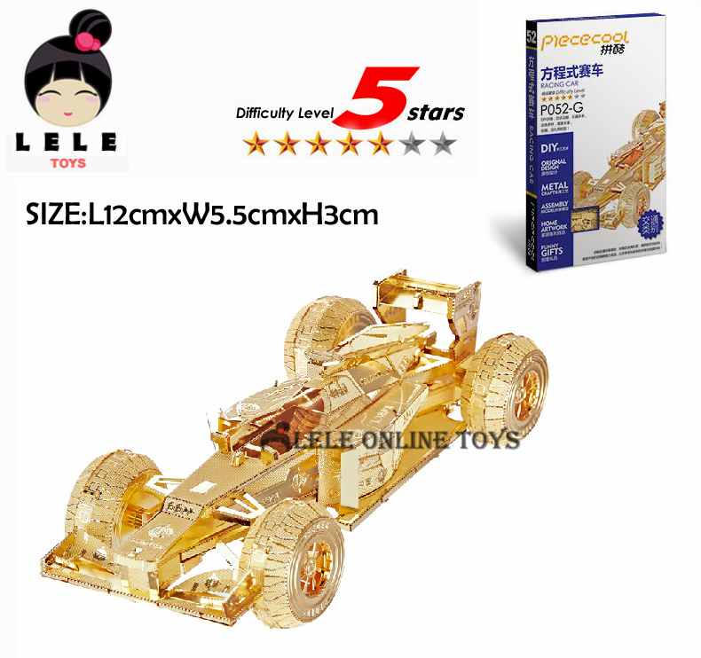 Piececool/metalearth P052-S(G) RACING CAR DIY 3D Metal model NANO Puzzles Chinese ICONX Brass/430 stainless steel Originality(China (Mainland))