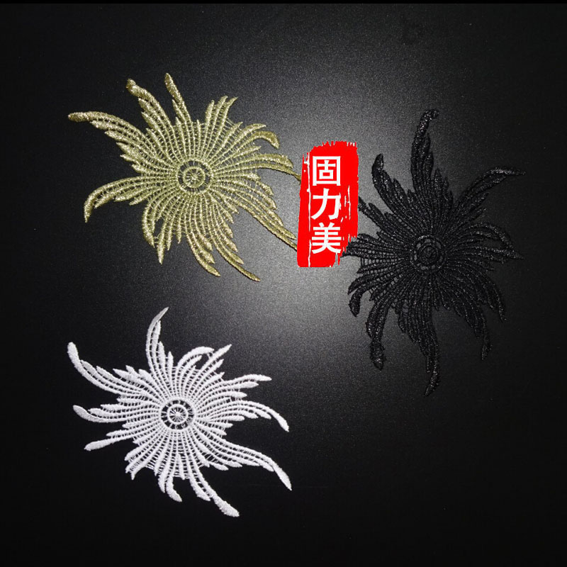Wholesale 10 pc embroidery gold black ivory white water soluable sun shape flower patch DIY lace applique gold sewing on(China (Mainland))