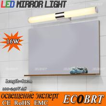 Настенные светильники  от ECOBRT LED LIGHTING, материал Акрил артикул 32431078720