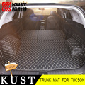 KUST PU Leather Trunk Protection Floor Mat For Hyundai For Tucson 2016 Interior Trunk Floor Pad