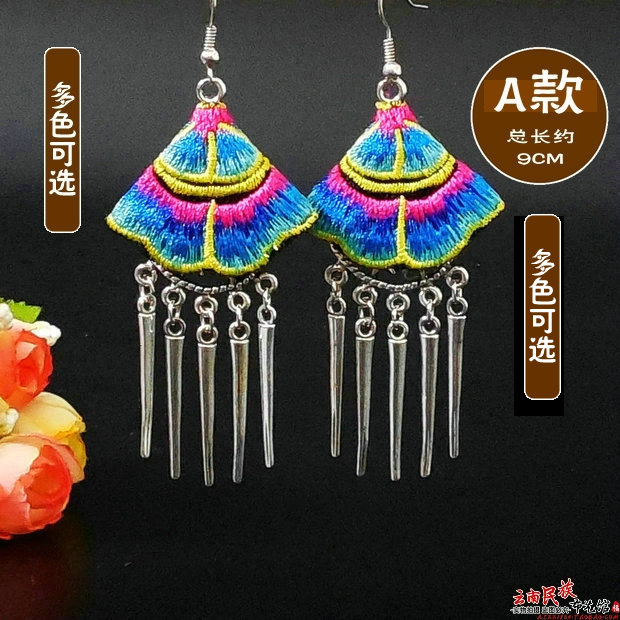 Cheap Yunnan national wind retro small wholesale jewelry earrings long tassel earrings show performances RX66(China (Mainland))