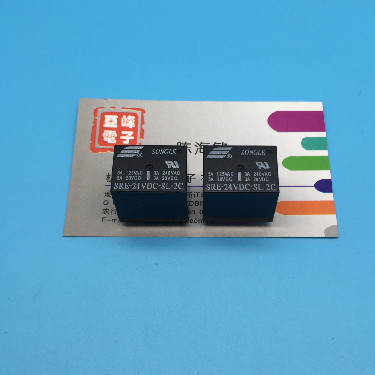 Song Le relay SRE-24VDC-SL-2C two group switch 8 pin 3A240VAC 4137(China (Mainland))