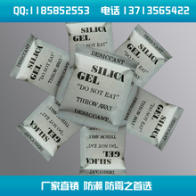 Beautifully 3 g desiccant small packaging paper composite 3 grams of desiccant (moisture beads) food dry pack 3g(China (Mainland))