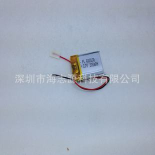Supply of 602,030 full -capacity lithium battery lithium battery 300mAh lithium battery Bluetooth headset 5V Lithium Battery
