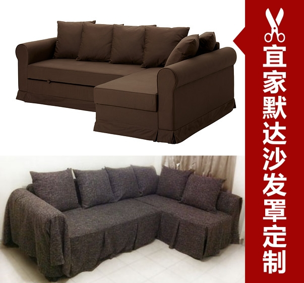 Sectional Couch Covers Sofa Cover 2015 Sectional