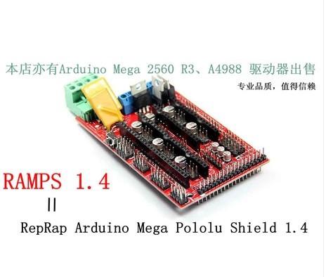 RAMPS 1 4 RAMPS 1 4 Reprap 3D printer