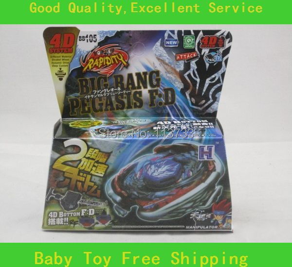 One Piece Beyblade Metal Fusion 4D System LOOSE Battle Spinning Top Masters For Kids BB105 20(China (Mainland))