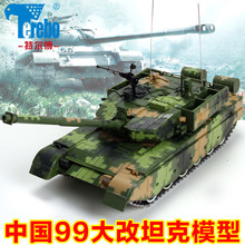 1:24 nine nine modified alloy tank 99A simulation of the static military tank model of the customized wholesale(China (Mainland))
