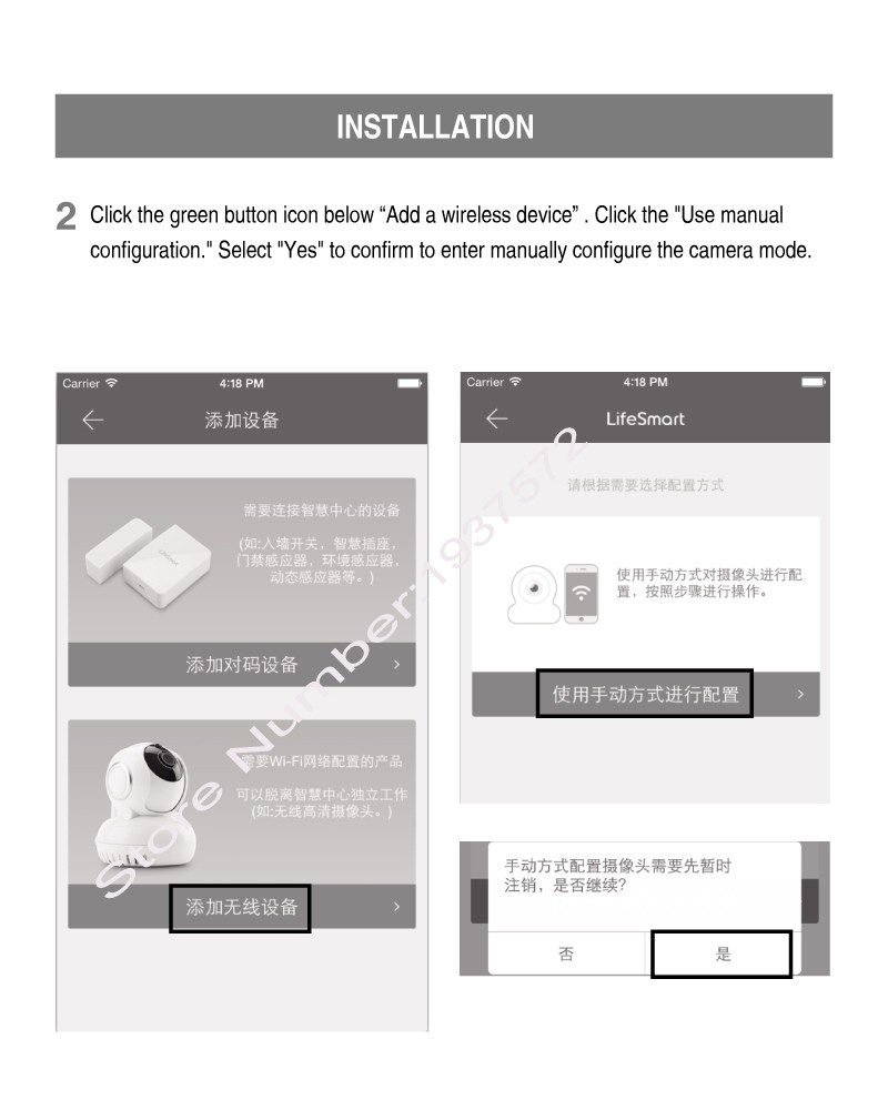 arlec remote control power outlet instructions