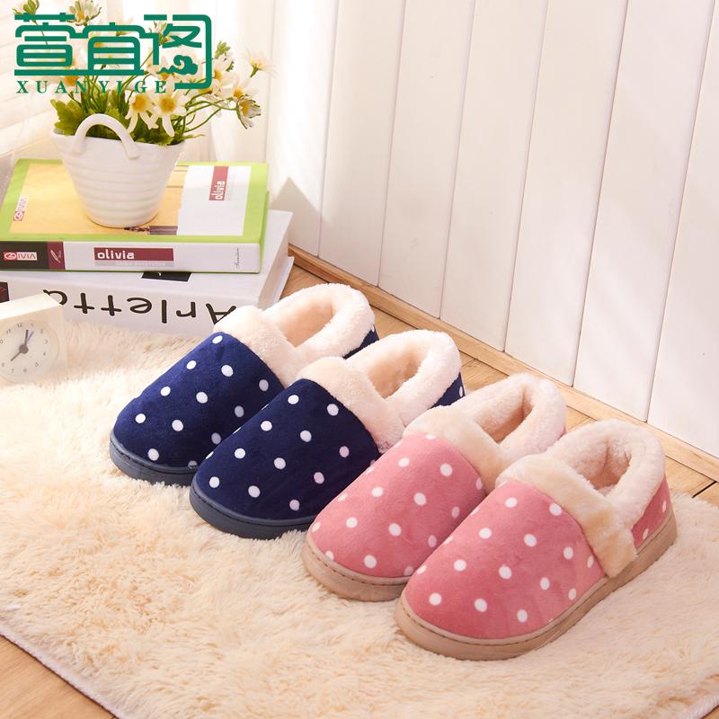 usb warmer cartoon plush rave shoes doll slippers type