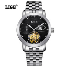 Relojes LIGE Luxury Brand Mens Automatic mechanical Watches Men Casual Fashion Business Clock Full steel men watch Montre Homme