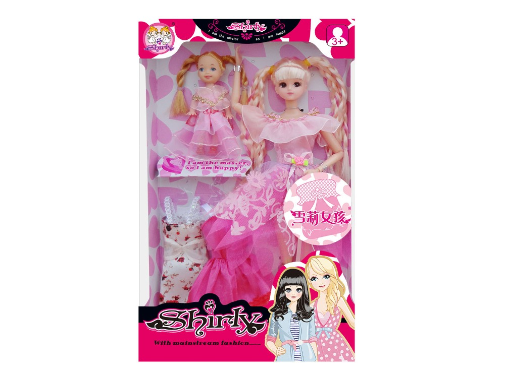 1pcs new Vogue 12 Joints moveable Plastic Doll diy Play home set 1doll +2clothes+1bag equipment for barbie doll child toys