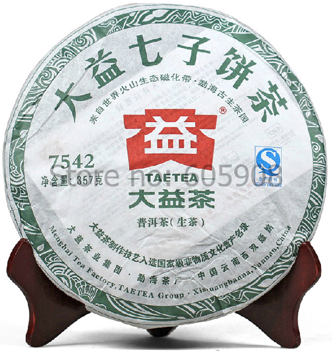 2011 year 7542 Menghai Dayi Puer Tea Raw Puer Cake 357g Green Puer Tea With 100