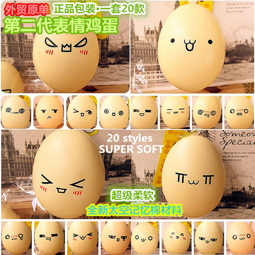 20 pcs / lot,New, super soft, the second generation,cartoon soft emotional face egg squishy phone charm/free shipping,20 styles()