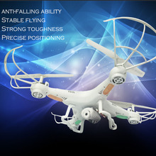 X5C Dron Rc Planes Ufo Quadcopter with Camera Hd Remote Control Drone Uav Professional Helicopter aircraft Donghang