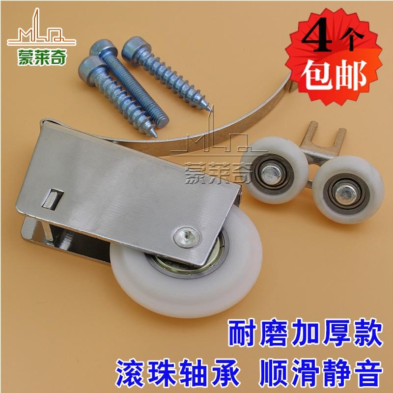 Montledge wardrobe sliding door pulley bathroom door wardrobe sliding door track cam roller caster(China (Mainland))