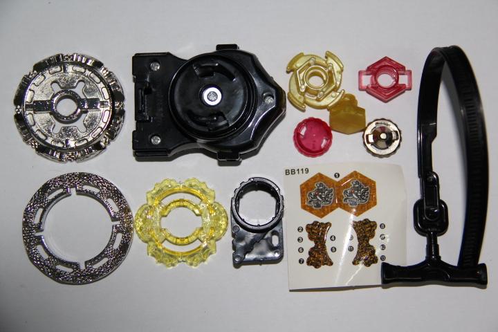 Quetzalcoatl Beyblade Parts Beyblade Metal Fusion ...