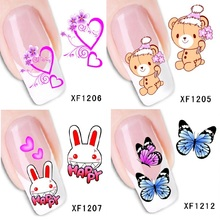 Wedding Love Nail stickers nail art decorations pegatinas unas reine des neiges finger nail stickers DIY Nails Art