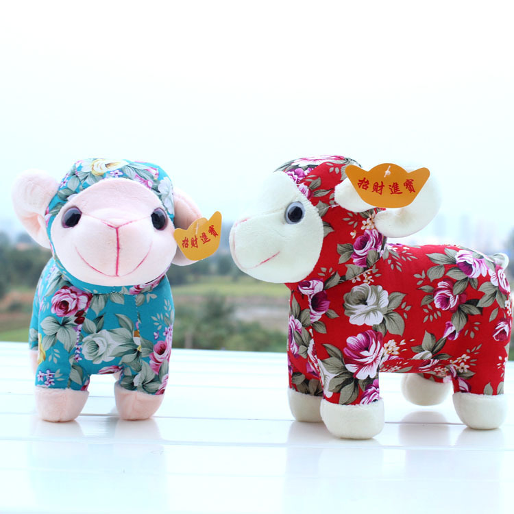 Toys For Chinese New Year : Hot selling high quality happy chinese new year cm plush
