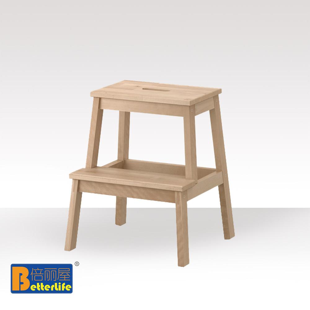 ikea bei kamu order wood step stool ladder stool stool. Black Bedroom Furniture Sets. Home Design Ideas