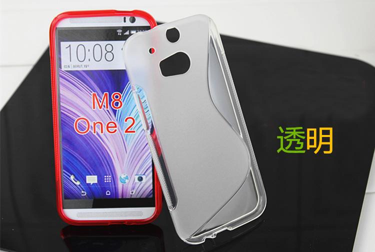 Здесь можно купить  100pcs/lot for HTC one 2 M8 S line TPU Gel back Cover Skin case for HTC M8 ,8 colors  DHL Free shipping  Телефоны и Телекоммуникации