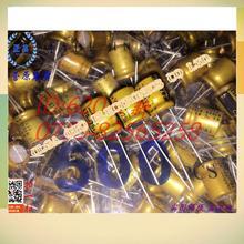 25V470UF Japan brand FW 10X12.5 85 degree capacitor 25V 470UF - OLGA (HK store ELECTRONICS CO LTD)