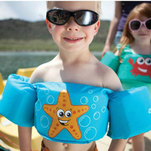 Outdoor Life Vest water sports Life Jacket Swimming jacket lifejacket inflatable vest Children learn swimming buoyancy vest(China (Mainland))