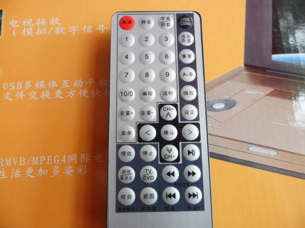 Original Hisense / Yushchenko mobile TV / EVD / DVD remote control will tape player / TV remote control(China (Mainland))