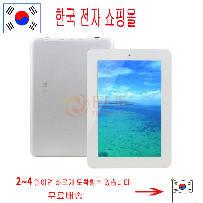 """7"""" Domitree DT100 Tablet PC Android 4.1 AM8726MXL Dual Core 512MB RAM 8GB ROM Camera Multi language 1024*600 HDMI WIFI 2700mAh(China (Mainland))"""