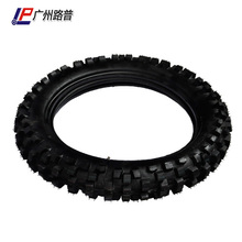 Free shipping for Refires motorcycle off-road motorcycle tyre sbl - 18 big tyre(China (Mainland))