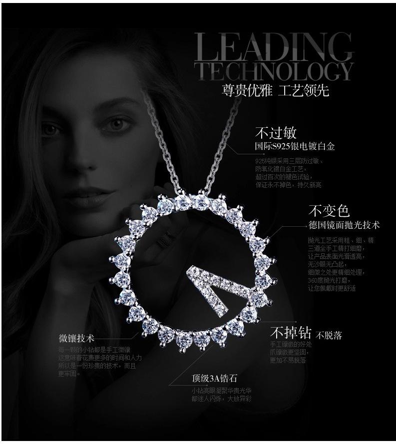 Серебро 925 модный дизайн часы шатона я люблю тебя навсегда женщины мужчины ссылка necckace кулон кольер бижутерии очарование подарок