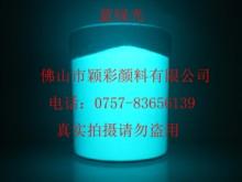 500g Luminous powder neon powder super bright light luminescent powder self-restraint neon paint luminous paint(China (Mainland))