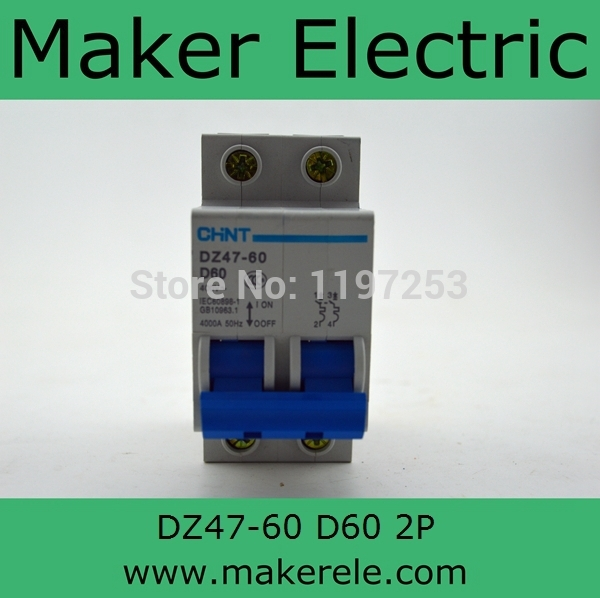 chint circuit breaker DZ47-60 2P D60(China (Mainland))