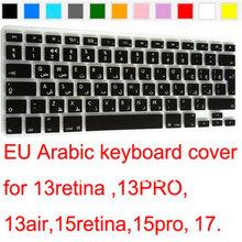 (2pcs) Silicone Arabic Keyboard Cover Skin for Apple Macbook Pro 13 15 Air 13.3 15.4 retina EU version free shipping