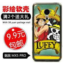 Tup silicone Soft shell MeiZu METAL 5.5 inch mobile phone protective case cartoon cover One Piece 89 - Max Painting workshop store